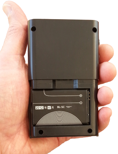 Back of the m5 portable audio Bible player
